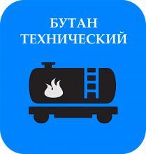 Компонентный состав СУГ Абсолют-газ